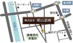 兵庫県伊丹市西野1-332/兵庫県伊丹市 造園 エクステリア